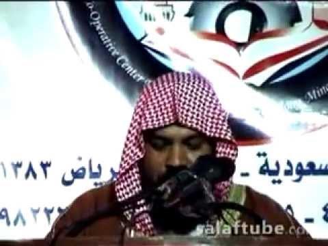 Imam Ahmed Raza Khan Barelvi Ki Haqiqat Malfoozat E Aala Hazrat 1   7 Sheikh Meraj Rabbani video