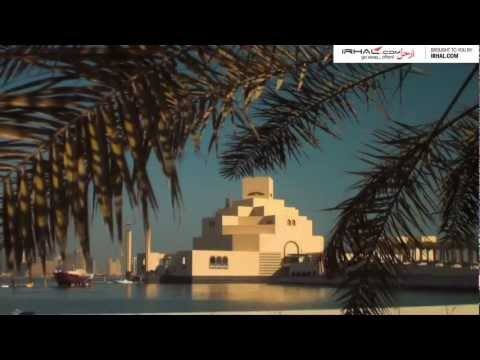 Doha City Guide & Travel Information - Qatar