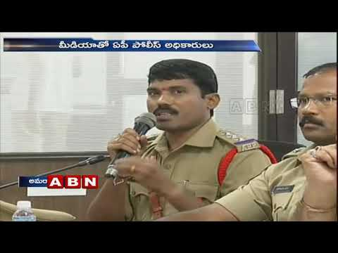 AP DGP RP Thakur holds Press Meet at Amaravati | ABN Telugu
