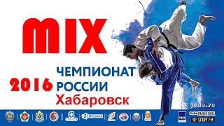 Чемпионат России : Польша до 19