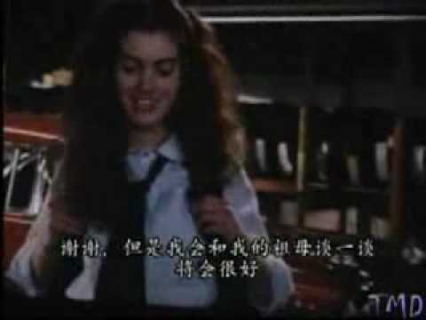 Princess Diaries - Black Roses Red