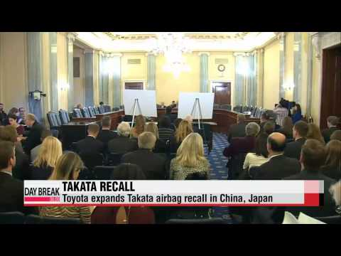 Toyota expands Takata airbag recall in China, Japan   다카타 에어백 리콜사태 각국 확산