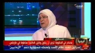 السيدة ياسمين الحصري لرئيس الوزراء لازم الدولة تهتم برعاية المسنين زي ما بتبني بيوت للشباب