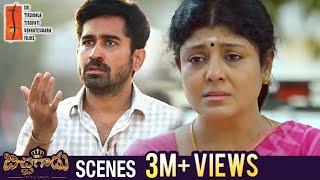 Vijay Antony Gets Beaten by Goons for Theft | Bichagadu Movie Scenes | Satna Titus | STTV Films