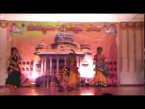 Melbourne Kannada Sangha 2013 video