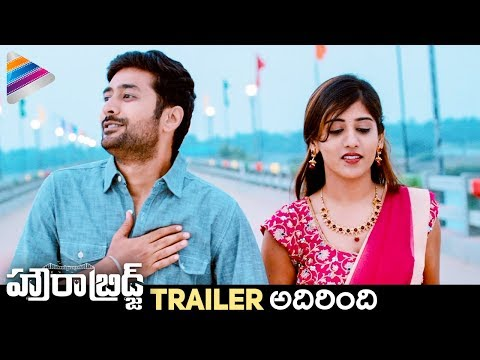 Howrah Bridge Trailer | Rahul Ravindran | Chandini | Latest Telugu Movie Trailers | #HowrahBridge thumbnail