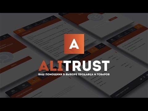 AliExpress Tools – полезное расширение для работы с сайтом AliExpress - Keddr.com