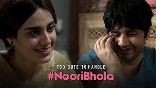Too Cute To Handle | Noori | Bhola | Ranjha Ranjha Kardi | HUM TV | HUM Spotlight