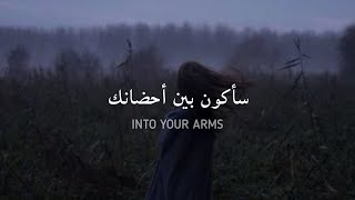 Download lagu مترجمة Ava Max - Into your arms