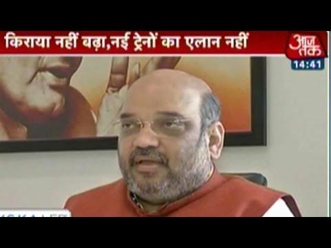 Amit Shah Congratulates Suresh Prabhu for Rail Budget-2015