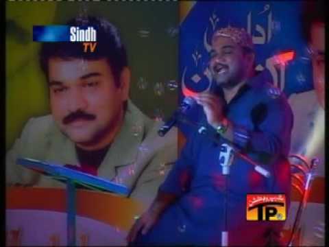 Ahmed mughal new song (prien awhan wt asan j lai)