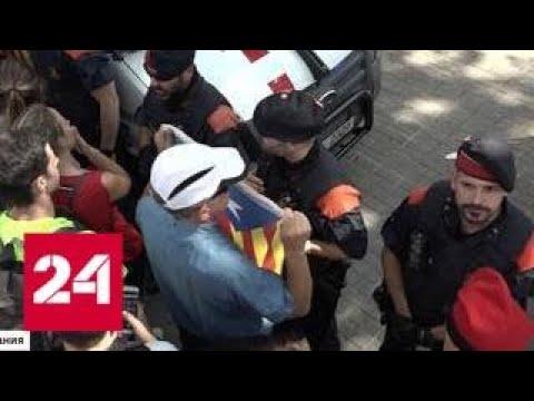 Каталония собирается провести референдум, несмотря на запреты - Россия 24