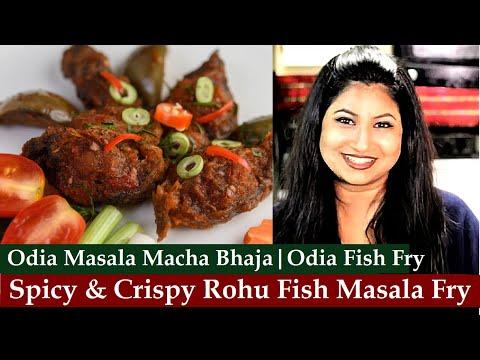 How To Make Fish Masala Fry / Fish Masala Recipe / Masala fish fry / Crispy Fish Fry