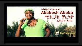 Mikiyas Cherinet - Abebeshe Abeba አበብሽ አበባ (Amharic)