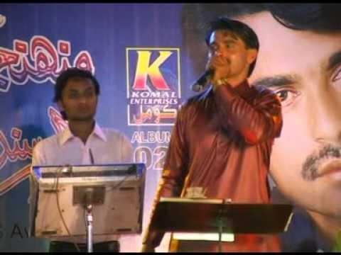 Saji Zindagi Raat Master Copy  By Aamir Sindhi Album 2 Mnjha...