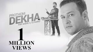 Prothom Dekha | Asif Akbar | DJ Rahat | Bangla new song 2018