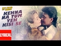 Kehna Na Tum Yeh Kisi Se Lyrical Video  | Pati Patni Aur Tawaif | Mithun Chakraborty, Salma Agha thumbnail