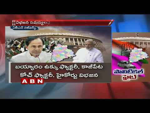 TRS Party Abstained From Voting on No Confidence Motion in Parliament