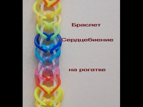 Фото схема как сплести из резинок браслет на