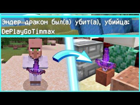 9 ТРЮКОВ С БАГАМИ И 1 ФАКТ В Minecraft PE 1.12.0.2 - 1.11.0!