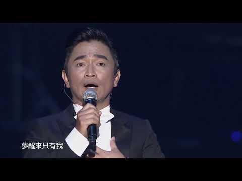 【憲哥演唱13首金曲大會串!!根本演唱會規格,太好聽啦!!!】第24屆金曲獎表演-回憶。上弦樂