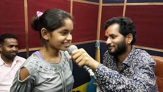 आज एक छोटी सी बच्ची काजल को आर्यन गुप्ता सीखा सीखा कर सिंगर बना रहे है और बोले ये बनेगी स्टार सिंगर