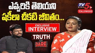 Actress Shakeela Exclisive Interview with TV5 Murthy | Truth or Dare | #Shakeela | TV5 Tollywood