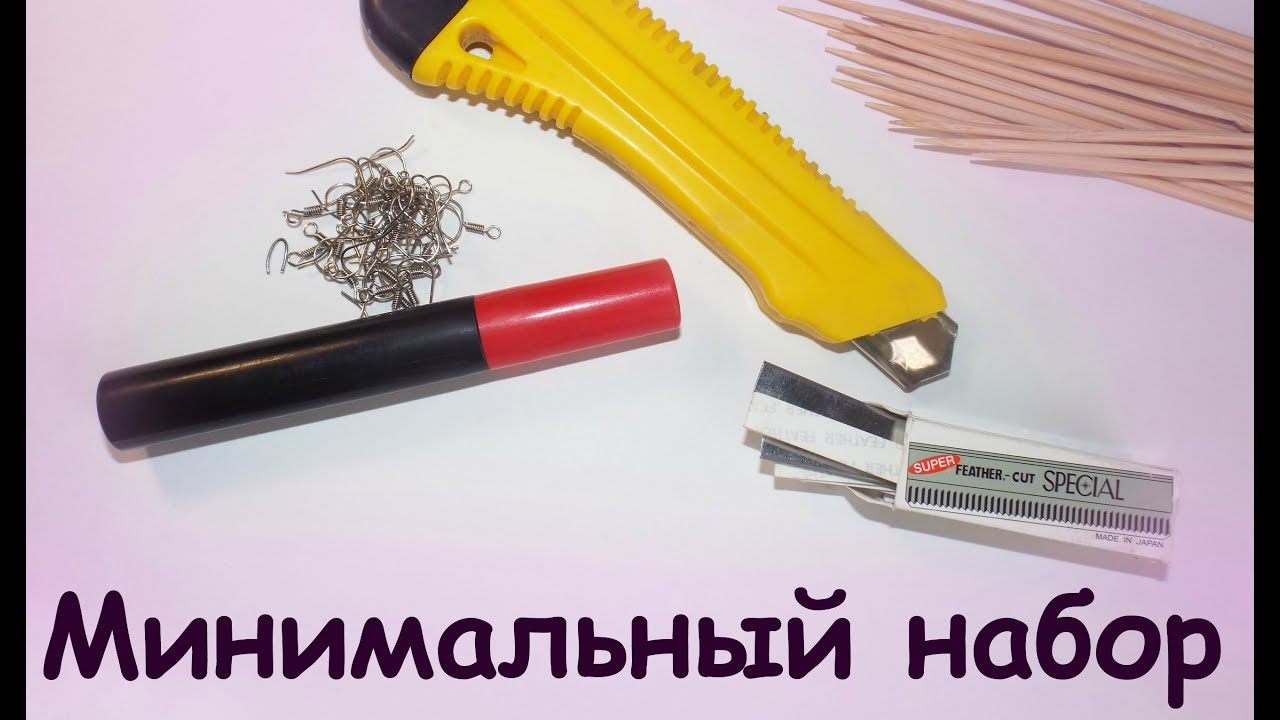 Стеки для полимерной глины своими руками