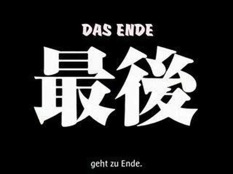 Naruto Shippuuden Movie-1- Trailer German Sub video