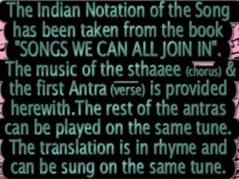 """Sing & Play """"Kaaraan"""" (cars) a Children Song with Indian Notation and Translation"""