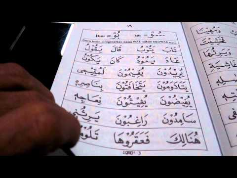 Kaedah Mengaji Iqra 3 M s 18-20 video