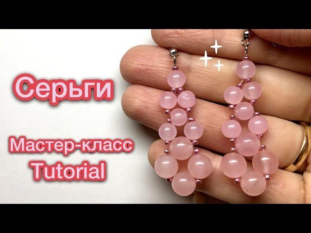 Колье, бусы, ожерелья сделанные