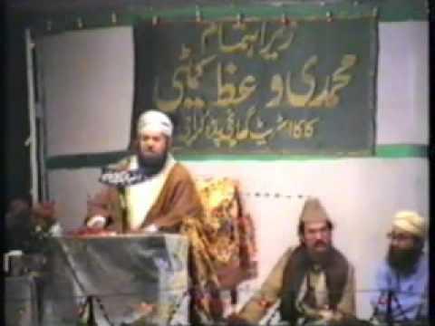 Waqae Karbala (3 18) By Molana Shafi Okarvi Shahadate Imam Hussain, Bayane Shahadat video