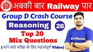 10:00 AM - Group D Crash Course | Reasoning by Hitesh Sir | Day #26 | Top 20 Mix Questions