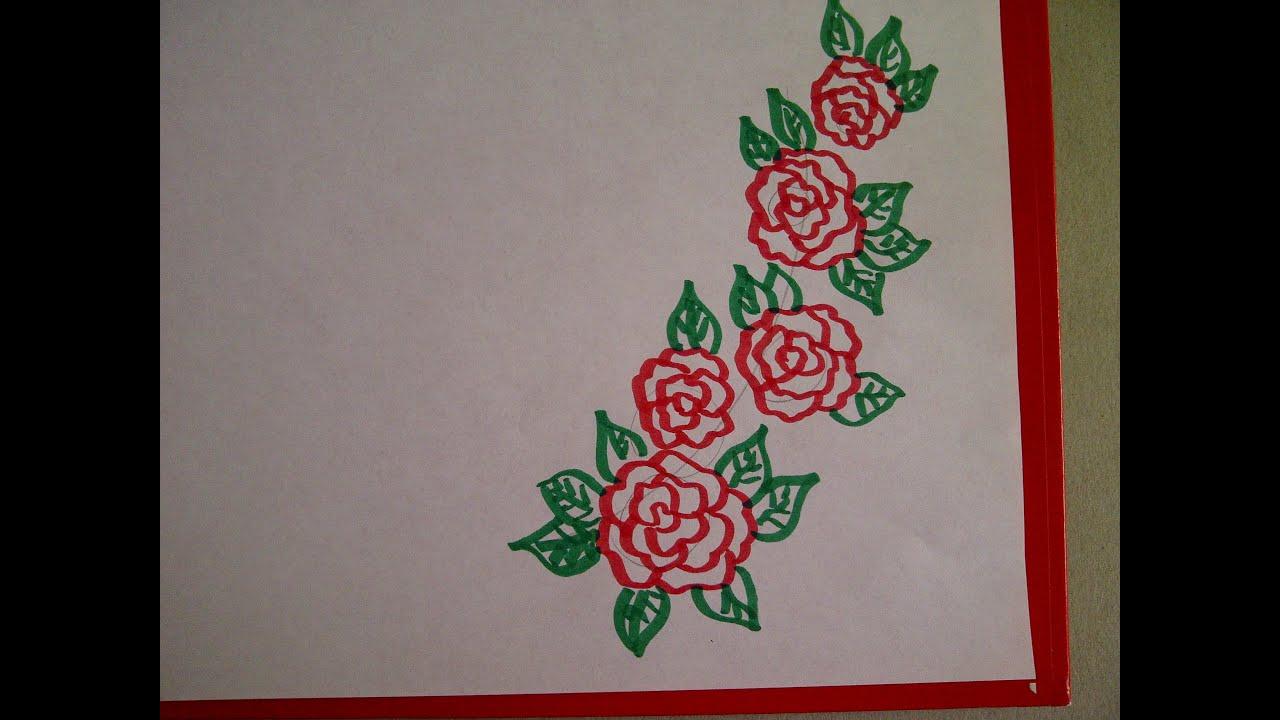 Blume zeichnen zum Muttertag, Vatertag, Valentinstag oder ...