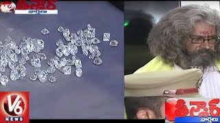 Diamond Baba : Fake Baba Cheats People, Arrested | Teenmaar News
