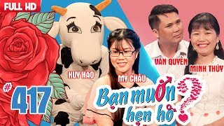 """WANNA DATE #417 UNCUT