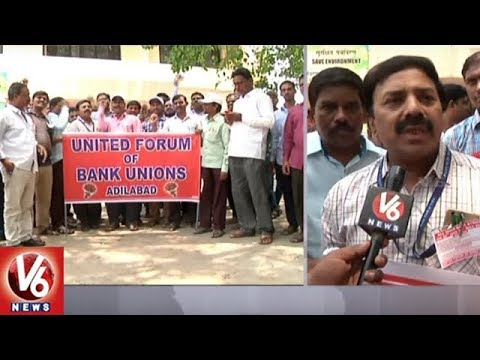 Adilabad Bank Employees Protest, Demands For Respectable Wage Revision | V6 News