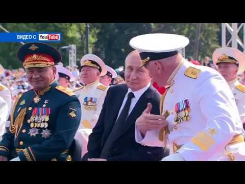 Десна-ТВ: День за Днем от 29.07.2019