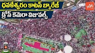 JanaSena Kavathu on Dowleswaram Cotton Barrage Drone Visuals | Pawan Kalyan | Janasena
