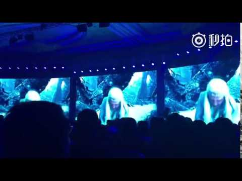 Ice Fantasy «幻城» trailer for media conference