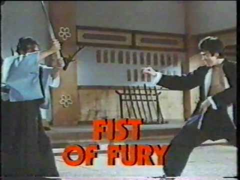 Bruce Lee Movies Trailer - Starvideo (vhsrip) video