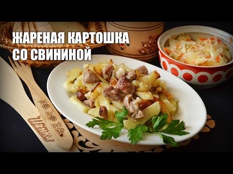 Быстрые и вкусные рецепты из свинины