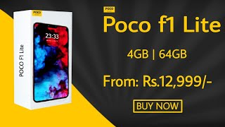 Pocophone F1 Lite, Specifications, Price, Performance in India Hindi | Poco F1 lite On Geekbench