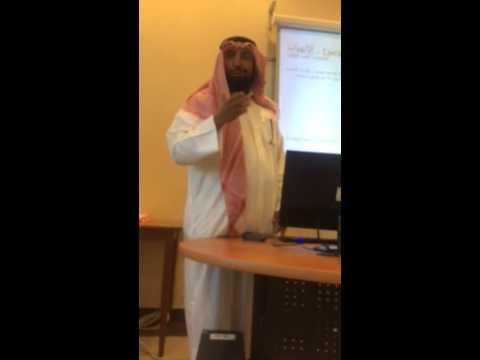 (١) قصي القطان.النظرة الإسلامية. جامعة الكويت ١٩/١٠/٢٠١٤