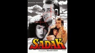 Sadak 1991 super hit movie SANJAY DUTT  AND POOJA