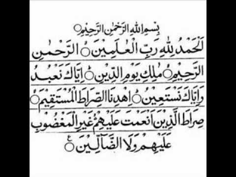 SURAH AL FATIHA WITH URDU TRANSLATION BY AL MISHARY