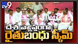 Through Federal Front I will implement Rythu Bandhu across India || KCR