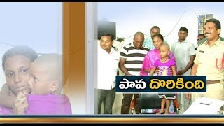 Cops Trace Four Year Old Missing Girl within Hours | Vijayawada