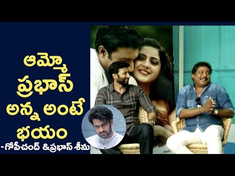 Prabhas Sreenu & Gopichand Makes Fun On Hero Prabhas | Pantham Movie Interview | Filmy Monk